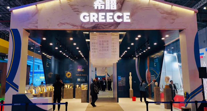 Greece The Honoured Country At China International Import Expo 2019 (CIIE)