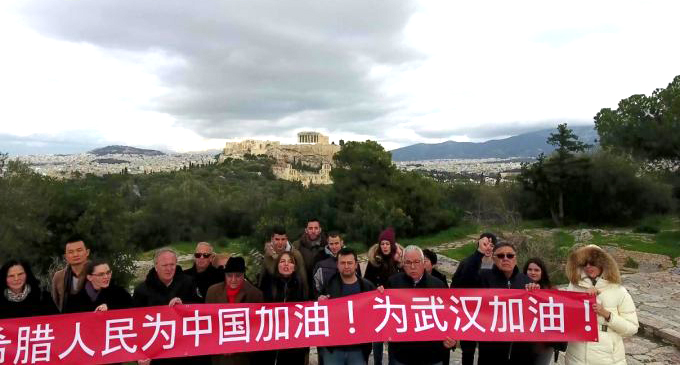 Greeks Send Messages Of Hope To The Chinese People