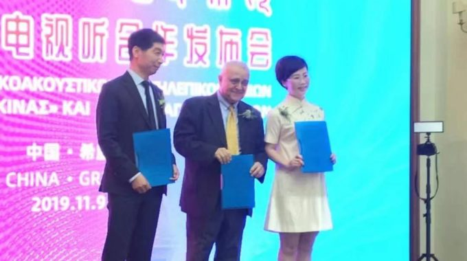 """Cooperation Agreement Of The Chamber Of Greek-Chinese Economic Cooperation With  """"Youkou, Alibaba Digital Media &  Entertainment Group"""" And  """"Jiaping Picture Co. Ltd."""""""