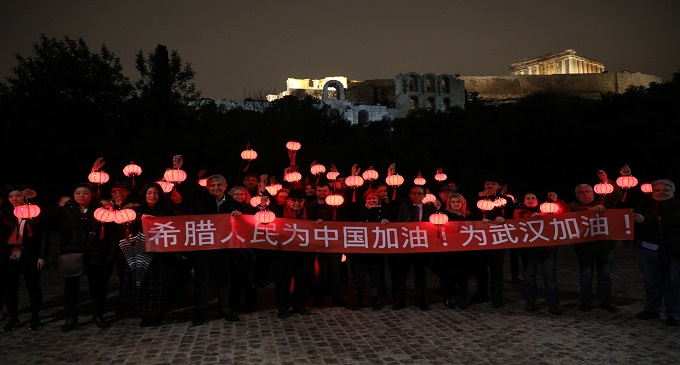 The Citizens Of Athens Send A Message Of Solidarity, Support And Hope To The People Of China