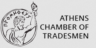 ATHENS CHAMBER OF TRADESMEN